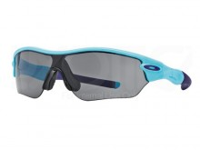 Gafas deportivas Oakley Radar Edge OO9184-15 Illumination Blue / Grey