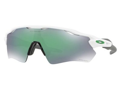 Gafas Oakley Radar EV Path | Gafas para trail running